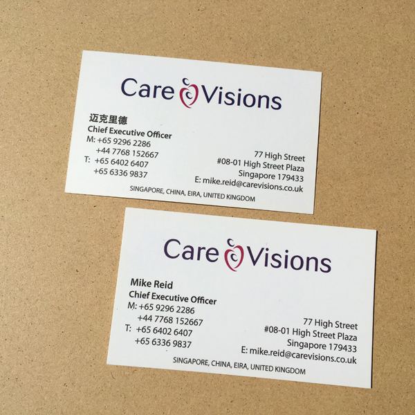 Care Visions - Namecard Design and Printing by Pullupstand.com The Banner Stand People