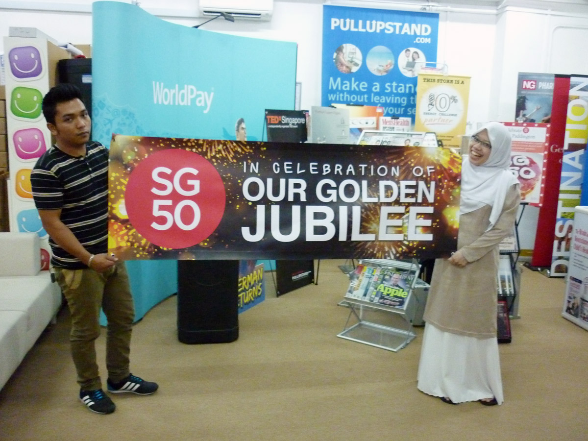 National Day Banners SG50 Jubilee Example