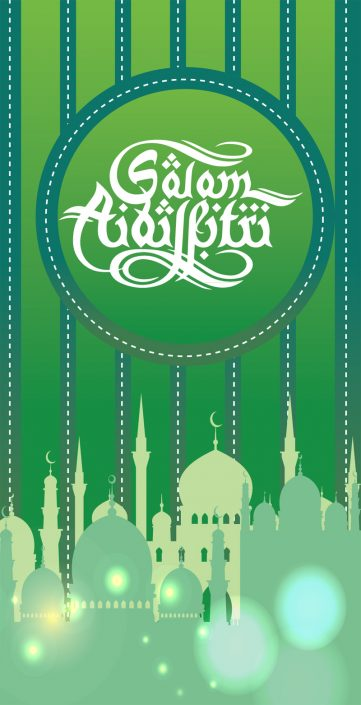 Hari Raya Packet Design - For Illustration Purpose Only