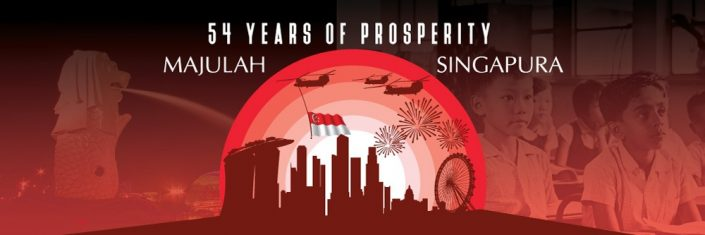 National Day Singapore Banner Design #15