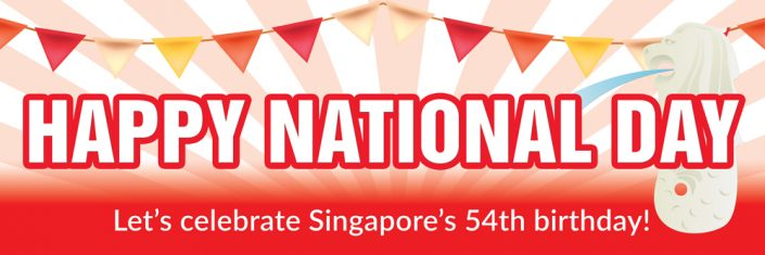 National Day Banner NDP11